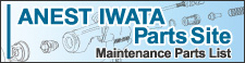 ANEST IWATA parts website